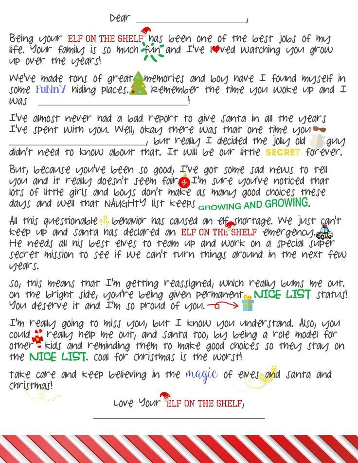 Did you find yourself in over your head with that elf? Tired of thinking up excuses for why he didn't move? Here's a way to kiss him goodbye without ruining Christmas for your kids. Elf on the Shelf Break-up Letter SunshineandHurricanes.com