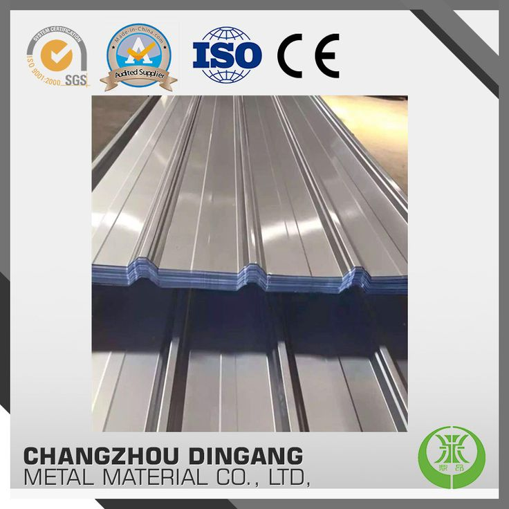 Heat Insulation steel Roofing Sheet