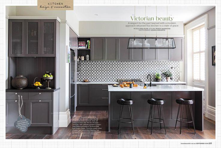 Home Beautiful 2014 Door Design: Ella Square White MR MDF (for Paint)