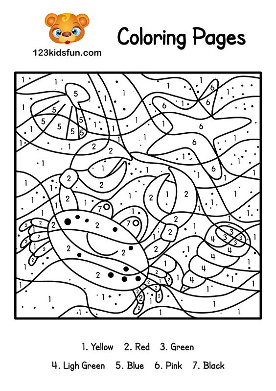 Color By Number Summer Coloring Pages For Kids Printable 123 Kids Fun Apps Summer Coloring Pages Printables Kids Coloring For Kids