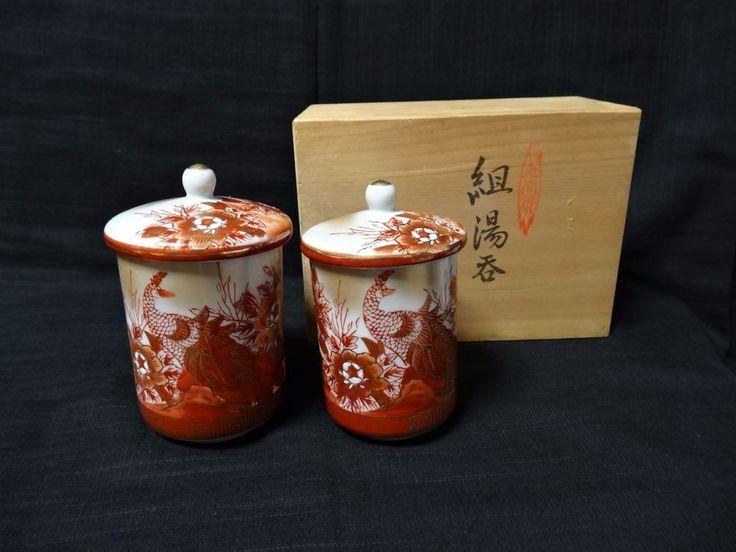 Japanese Antique Kutani-ware Peacock pattern Tea cup Yunomi Big middle 2pcs set…