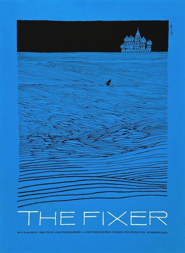 "MP824. ""The Fixer"" Movie Poster by Saul Bass (John Frankenheimer 1968) / #Movieposter"