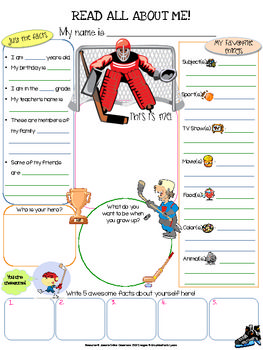 Hockey All About Me Printable
