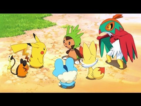 episode pokemon saison 17 streaming. Black Bedroom Furniture Sets. Home Design Ideas