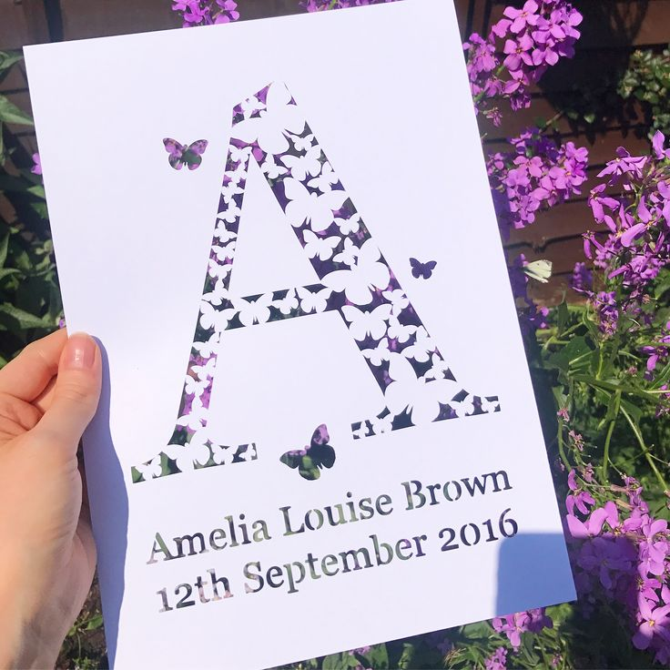 Personalised butterfly effect initial papercut design, which can be personalised with your child's full name and date of birth; an additional line of text can be added at your request. A gorgeous gift for your child's bedroom or nursery which can be purchased framed or unframed.