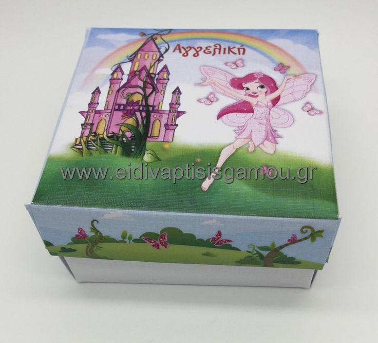 Κουτί με νεραίδα (Τεμ:1)