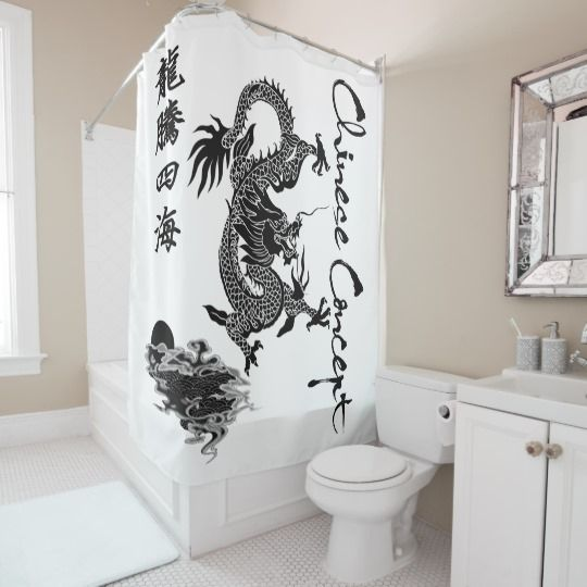 Chinese Concept 44a Shower Curtain Zazzle Com Shower Curtain