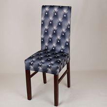 US $5.56 1 Piece Polyester Spandex Stretch Chair Covers European Classical Elastic Printing Kitchen Wedding Party Hotel Chair Covers v35. Aliexpress product