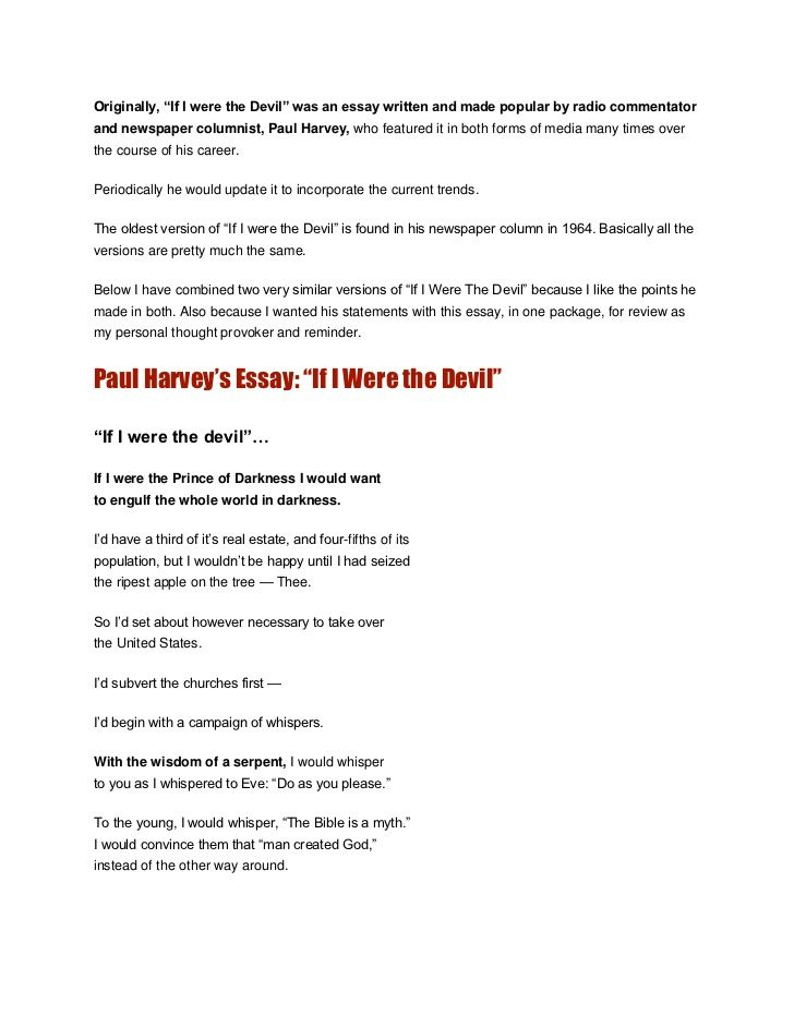blood essay questions Hungerford spring, 2008 essay #2 topics essays should be 5 to 8 pages, double-spaced, one-inch margins, times roman font please number your pages questions 1 all of the books that we've read in the second half of the course —the woman warrior housekeeping, blood meridian, the human stain, the.