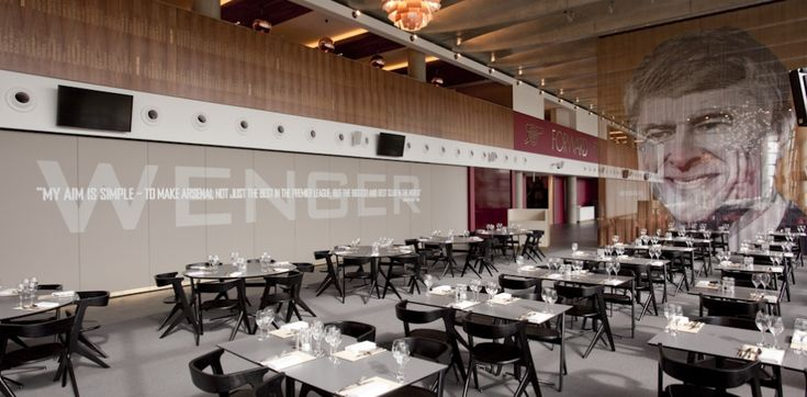 Arsenal FC - Emirates Stadium, Woolwich Suite & Legends Suite