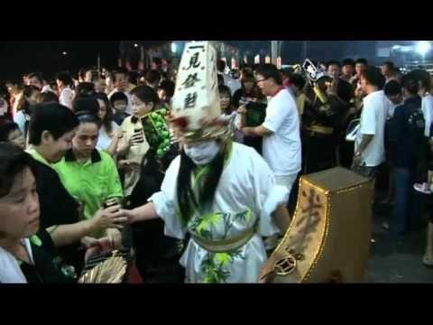 佛天公.阴府殿.济公活佛宝诞千秋游神庆典-2011 part-2.avi