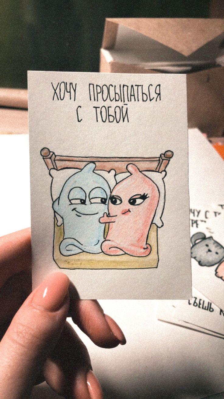 Прикольные открытки своими руками подруге