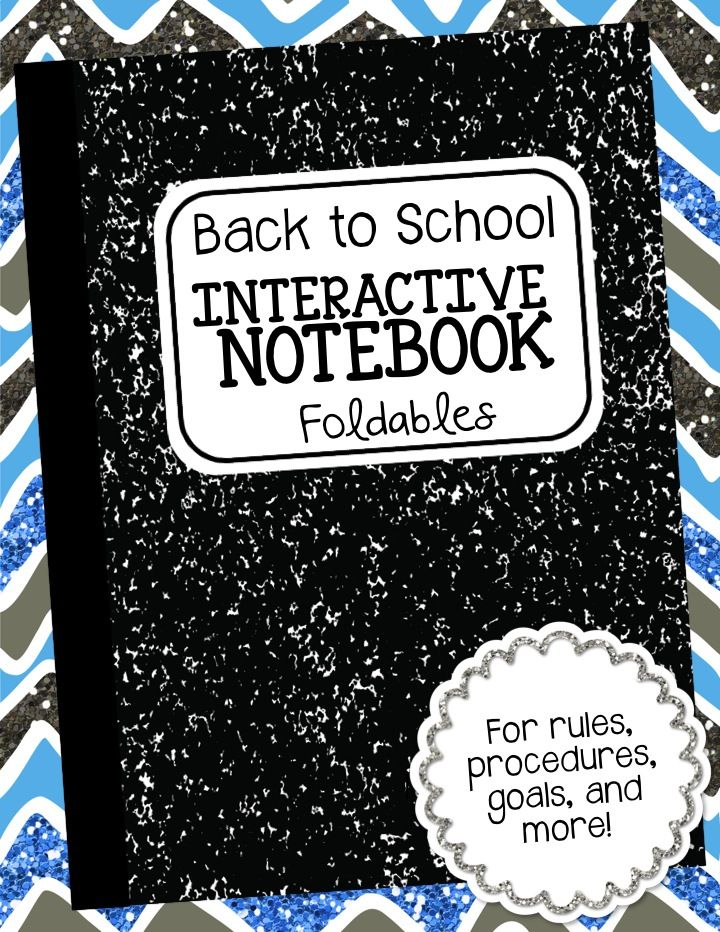 FREE Back to School Interactive Notebook Foldables - Templates for rules, procedures, goals, and other beginning of the year items for INBs.