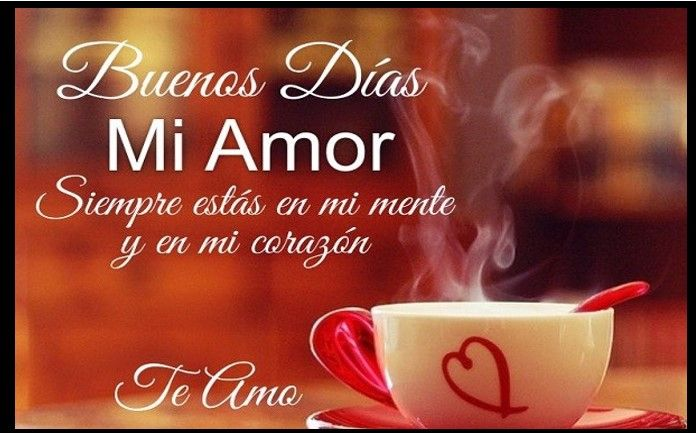 Imagenes De Amor Para Dar Los Buenos Dias Buenos Dias Amor