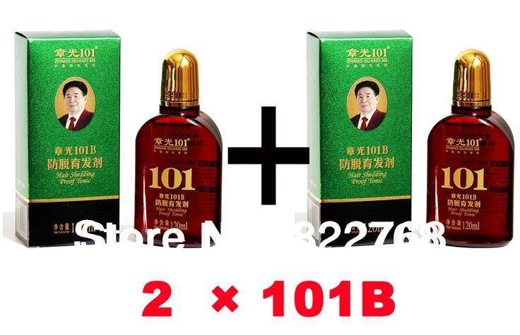 Zhangguang 101 B Formule Cheveux Tonique 2X120 ml deux pièces dans un ensemble médecine Chinoise de Traitement des Cheveux Essence 100% d'origine