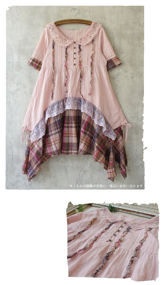 2014 spring and summer women's Sen female line of Japanese cotton lace collar vintage dolls fresh sweet little dress - Taobao