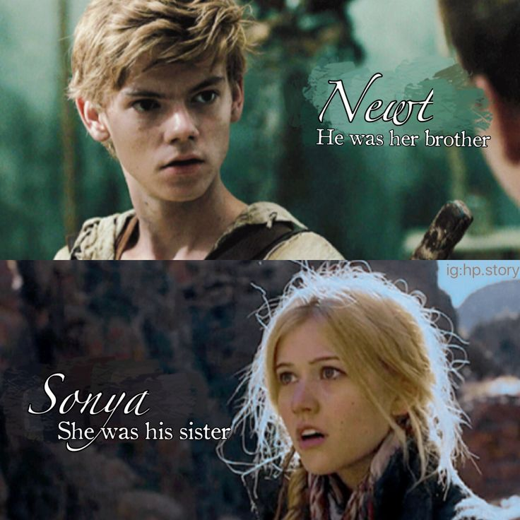 Lizzie and Newt!!! (That's her real name Newt forgot his but he said he would always remember hers)