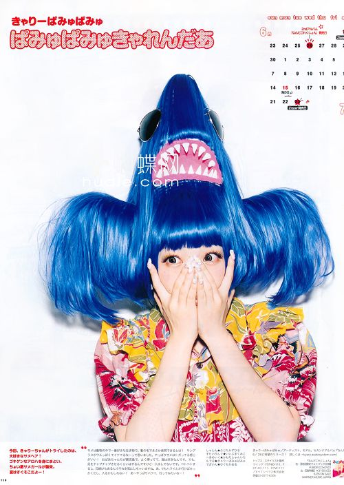 We love Kyary Pamyu Pamyu - the undisputed queen of adorkable!
