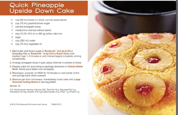 Pineapple upside down cake in the RockCrok from The Pampered Chef So quick and easy.  Our RockCrok is so versatile it allows you to use in the microwave, oven, stove top, broiler. and grill. Check it out at www.pamperedchef.biz/cjsparr