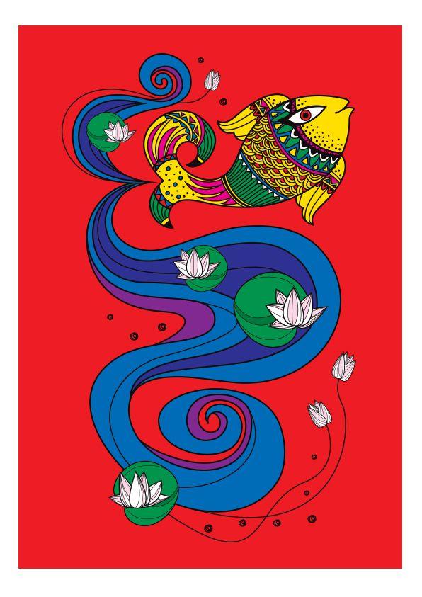 Theme for Apeejay Kolkata Literary Festival 2014