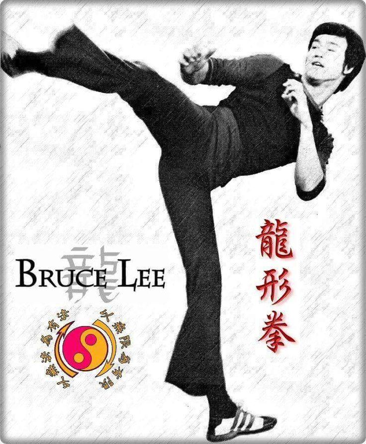 Forever Bruce Lee -the little dragon