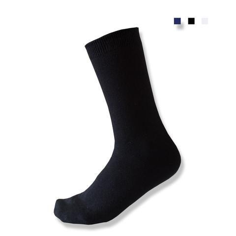 B110 - Kids School Socks - School Depot NZ  - 1