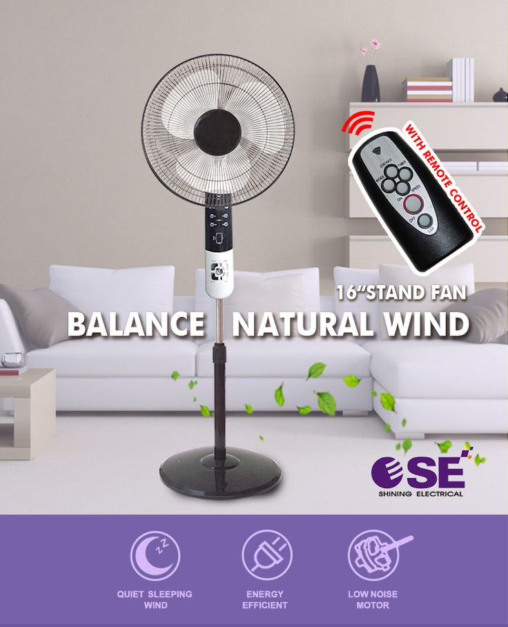 Alibaba china supplier stand fan 220v rechargeable electric fan indian low price made in China