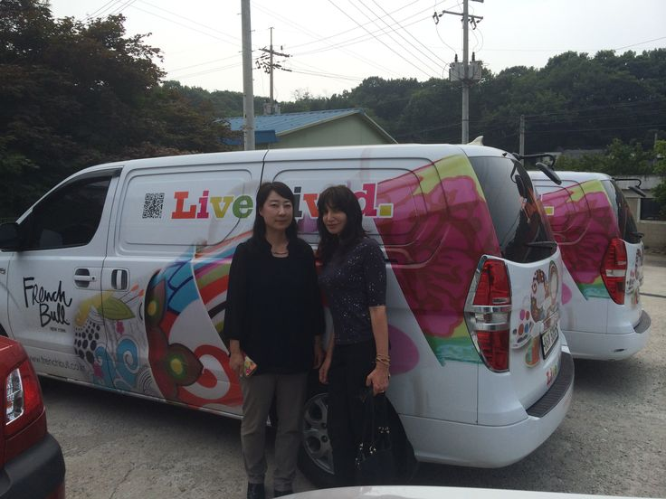 French Bull on wheels! Our friends in Korea know how to travel in style!