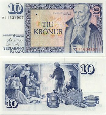 iceland currency   10 Kronur (1981) - Icelandic Bank Notes, Paper Money, World Currency ...