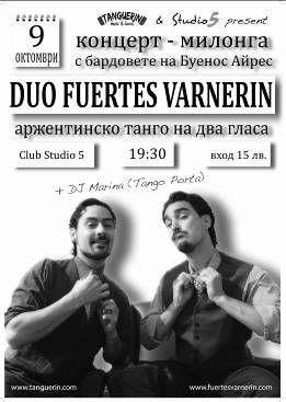 Тангерин и София Етно Фест представят: Аржентинско танго на два гласа.