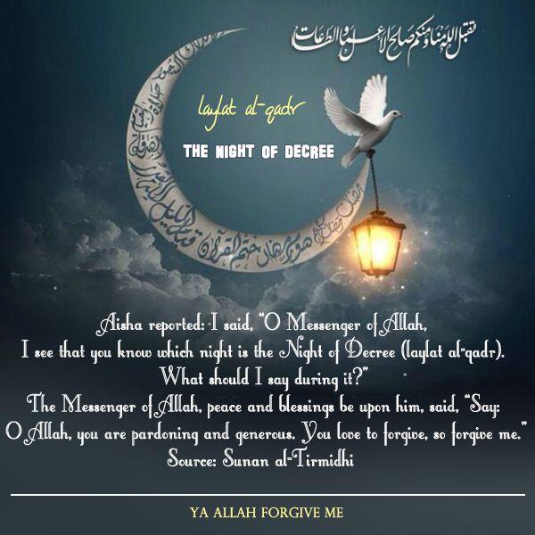 https://mlak11-mlak.blogspot.com/2017/06/the-night-of-decree-laylat-al-qadr.html