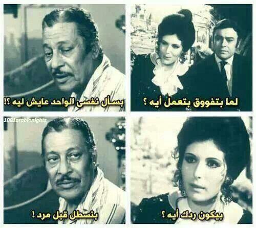 Naguib mahfouz miramar