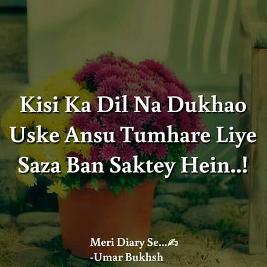 Sad Quotes About Love: 1000+ Romantic Quotes In Hindi On Pinterest