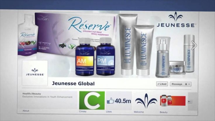 Jworld™ Technology by CINSAY and JEUNESSE®