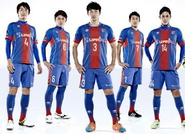 FC Tokyo in Umbro Switch. Unveils 2015 Home Kit.