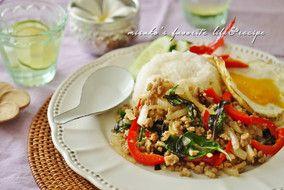 タイ料理の人気メニュー☆ガパオライス(ひき肉のバジル炒め) レシピブログ