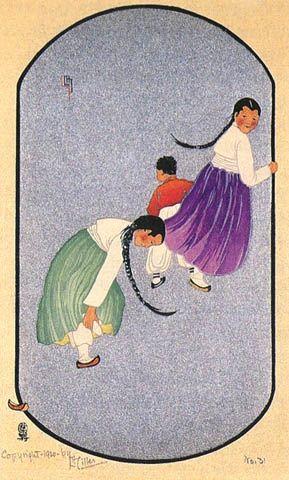 The Scarlet Slipper Mystery (Nancy Drew Mystery Stories, No 32)
