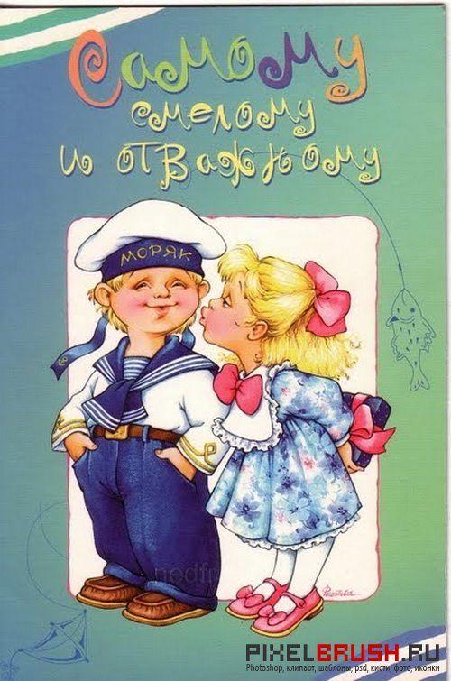 Marina Fedotova   Любимые художники нашего детства - Марина Федотова