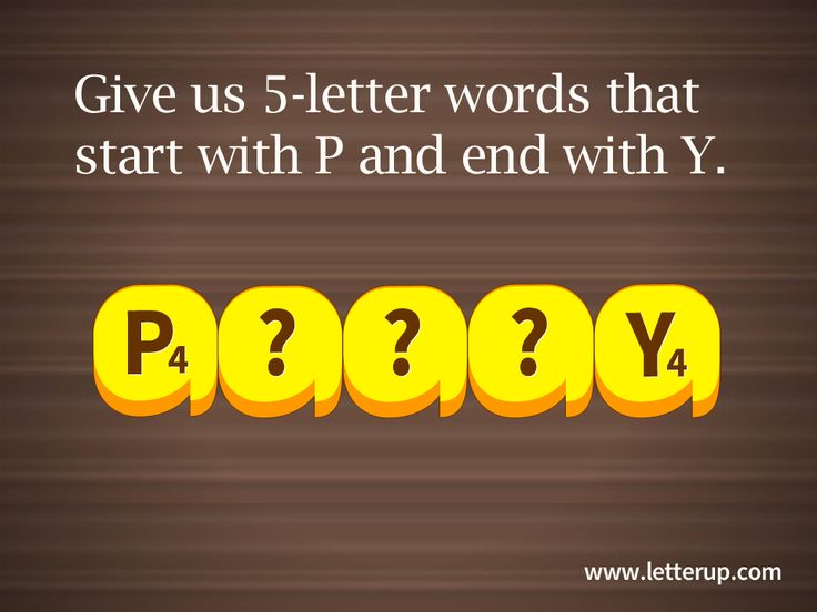 5 letter words starting with a 5 letter words that start with p and end with y fill in 20233