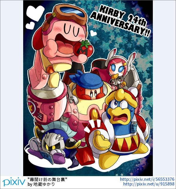 24th Anniversary and the only Kirby game I have ever played is Return to Dreamland. What kind of Kirby fan am I?!