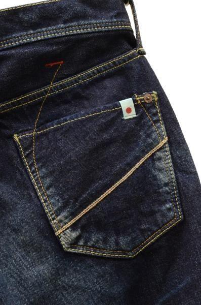 pocket detail