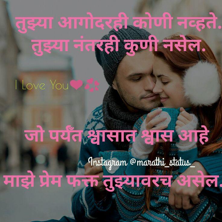 Positive Attitude Quotes Marathi: 16 Best {*Attitude} Punjabi DP Quotes For WhatsApp For