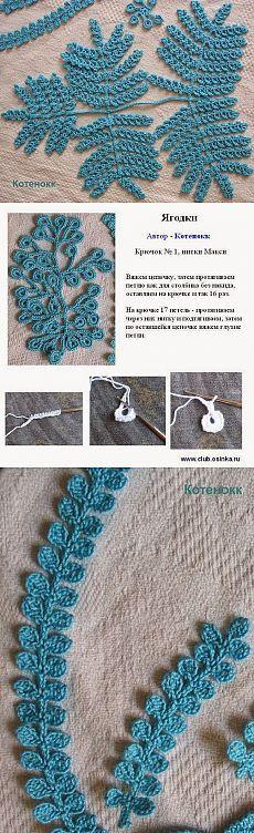 : Растительные мотивы для Ирландского кружева. Irish crochet