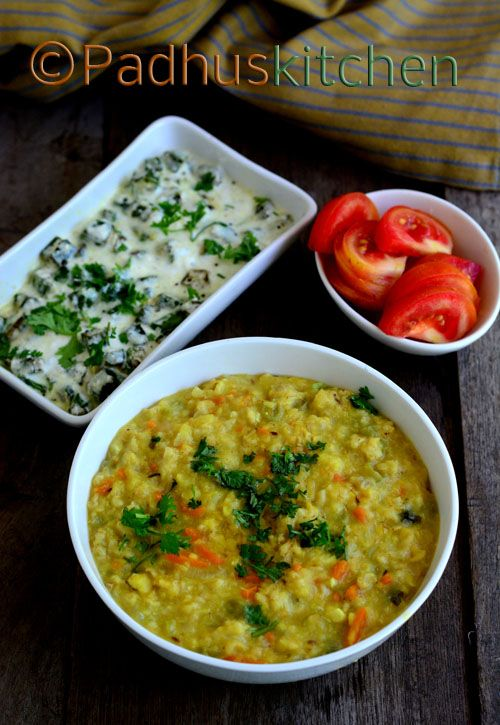 Oats Khichdi is very nutritious, healthy, delicious and easy to prepare. Oats is great for weight loss as it is rich in fiber,  keeps you full and satisfied longer.  Oatmeal is also said to lower the risk of certain types of cancer.  Khichdi is my comfort food and I make khichdi with most of the grains. Learn how to make Oats Khichdi following this easy recipe with step wise pictures.