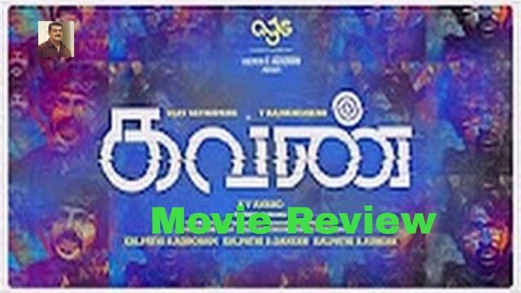 Kavan Movie Review | Vijay sethupathy | KV Anand | madonna sebastian| TRKavan Movie Review | Vijay sethupathy | KV Anand | madonna sebastian| TR Tamil Movies | Tamil Cinema News | Kollywood News | Kollywood | Latest Tamil ... Check more at http://tamil.swengen.com/kavan-movie-review-vijay-sethupathy-kv-anand-madonna-sebastian-tr/