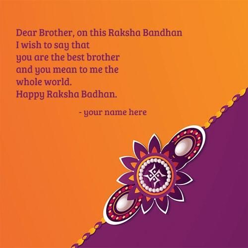write my name on happy raksha bandhan quotes for brother. happy raksha bandhan quote for brother cards name pictures. customized name on happy raksha bandhan wishes for brother greeting cards