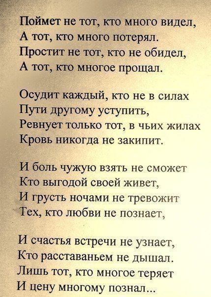 Письмо «Еще Пины для вашей доски «стишки и прочее»» — Pinterest — Яндекс.Почта