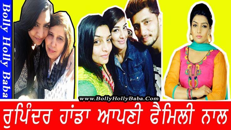 #Rupinder #Handa With #Family  Punjabie Tadka (punjabi tadka) is punjabi online music video. All Punjabi Singer songs Here Available online video. beat songs, pop songs, rap, sad songs, folk songs, punjabi wedding songs etc. Latest punjabi new songs, punjabi folk songs, top latest punjabi songs, duet punjabi songs, punjabi tadka is most popular website in the world. all punjabi hit songs here video. punjabie tadka (punjabi tadka) website on wedding highlights video here in hd quality.