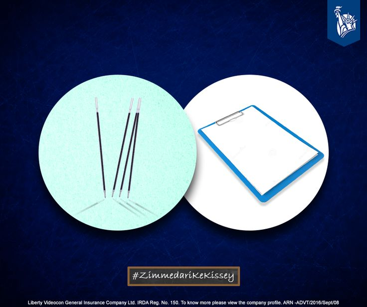 Being Zimmedar was keeping spare refills during exams, in case your pen stopped working. #ZimmedariKeKissey