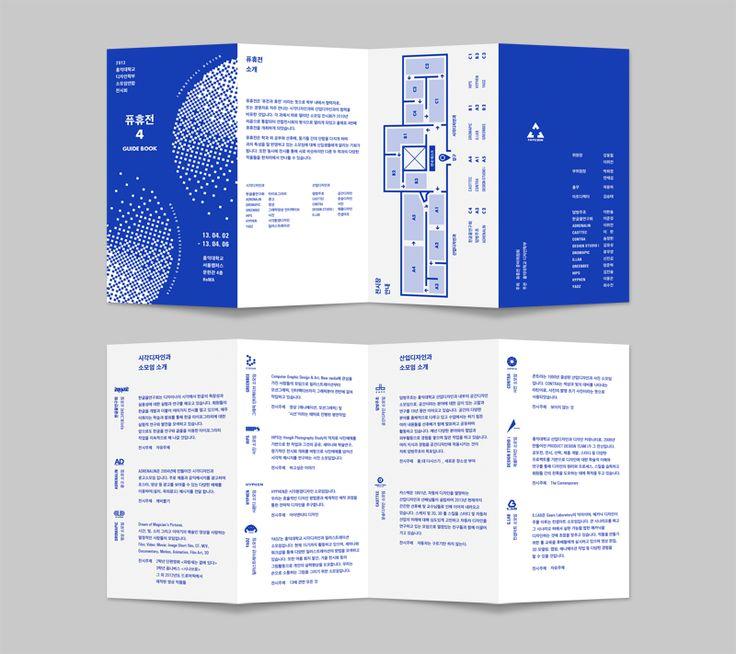 brochure_web_900
